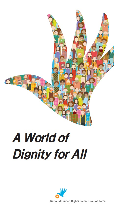 A World of Dignity for All